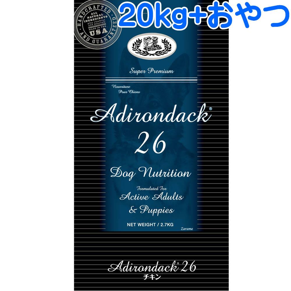 ブラックウッド アデロンダック26 チキン 20kg (5kg×4袋) (BLACKWOOD Adirondack26) 【おまけ付き/送料無料】