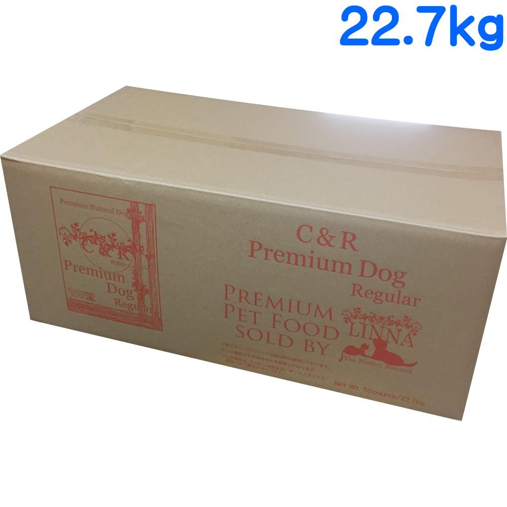 C&R プレミアムドッグ 普通粒 50ポンド(22.7kg) (旧 SGJプロダクツ プレミアムドッグ 普通粒)