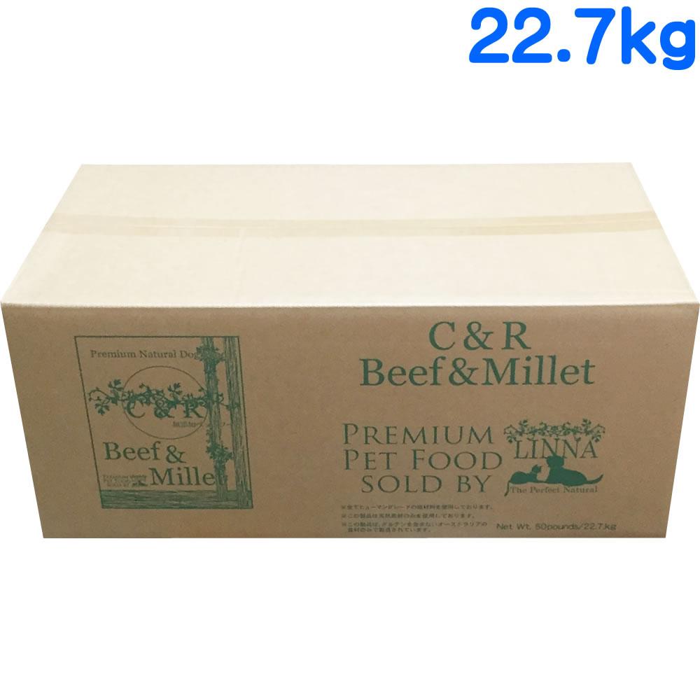 C&R ビーフ&ミレット 50ポンド(22.7kg) (旧 SGJプロダクツ ビーフ&バーリー)