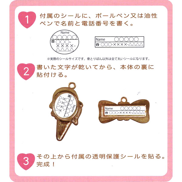 ワールド商事 ドッグタグ お花 【メール便配送可能】