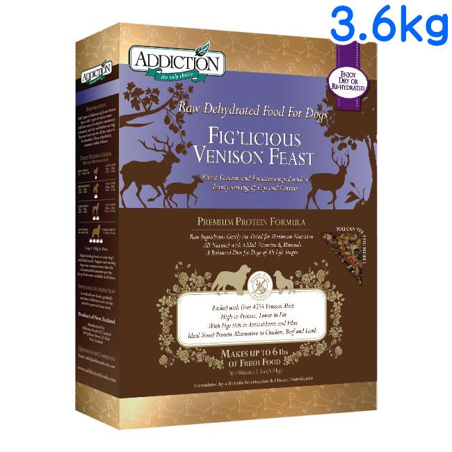 YKエンタープライズ アディクション ロウディハイドレイテッド フィグリシャスベニソンフィースト ベニソン/イチジク 3.6kg