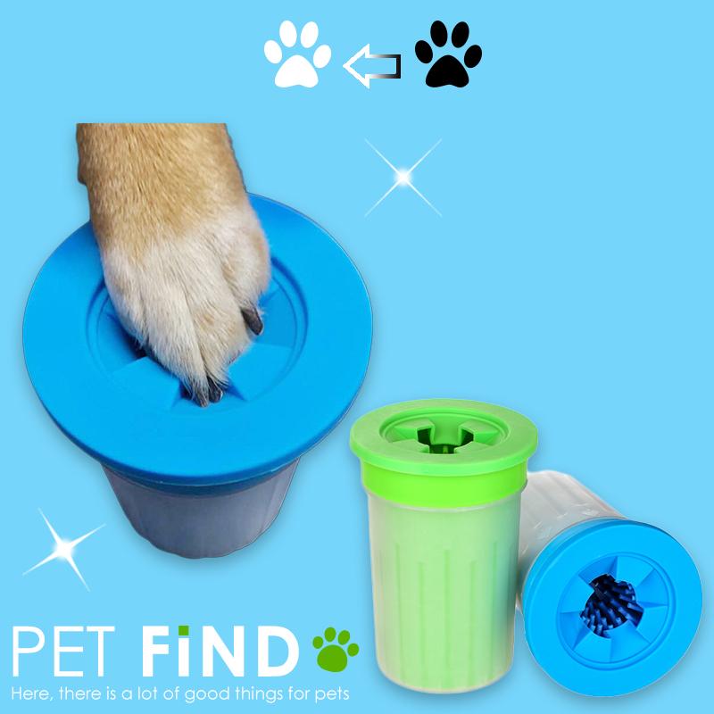 PET 新品未使用正規品 WASH FEET ドッグフットウォッシュ ブラシカップ SALENEW大人気! 散歩帰りのわんちゃん ペット用 犬の足洗い ペット用品 犬用