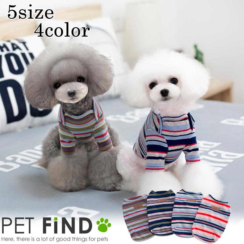新作 期間限定の激安セール チーペット ボーダーカットソー 格安 価格でご提供いたします 犬服 ブランド PETFiND 犬 返品交換不可 犬の服 冬服 5サイズ 4カラー 服