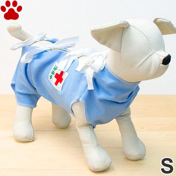 【2】 ミュウ&バァウ メディカルウェア 治療中 S ブルー超小型犬 猫 日本製 体 傷 保護 薄手 かわいい シンプル 無地 服 M&B ミュウ&バウ エムビープロジェクト 青 B-S