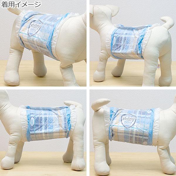 【20】 ユニチャーム 犬用おむつ マナーウェア 男の子用 超小型犬用 SSSサイズ 52枚入り