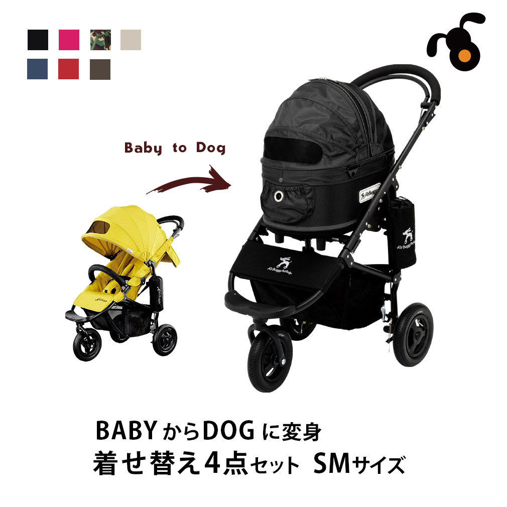 DOME2 SM乗り換え4点セット[犬 移動 ケージ キャンプ 避難 防災 旅行 ペットカート ドッグカート]
