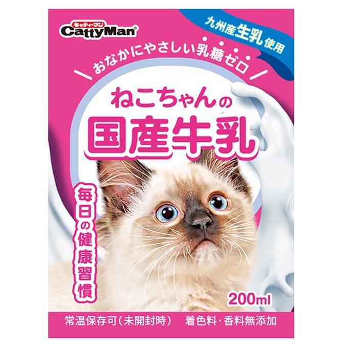 ねこちゃん用 国産牛乳 国産 公式通販 猫用牛乳 ねこちゃんの国産牛乳 200ml 入荷予定 キャティーマン