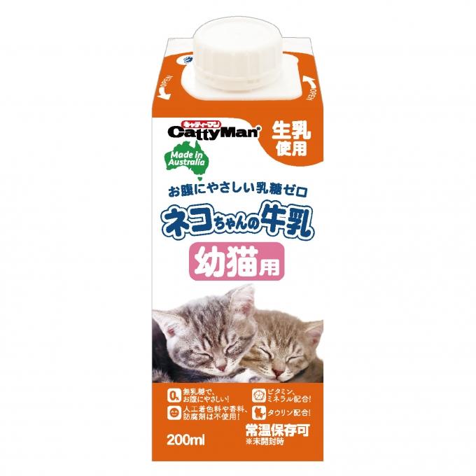 ネコちゃんの牛乳 猫用牛乳 幼猫用 200ml キャティーマン ペット用牛乳 期間限定特別価格 送料無料激安祭