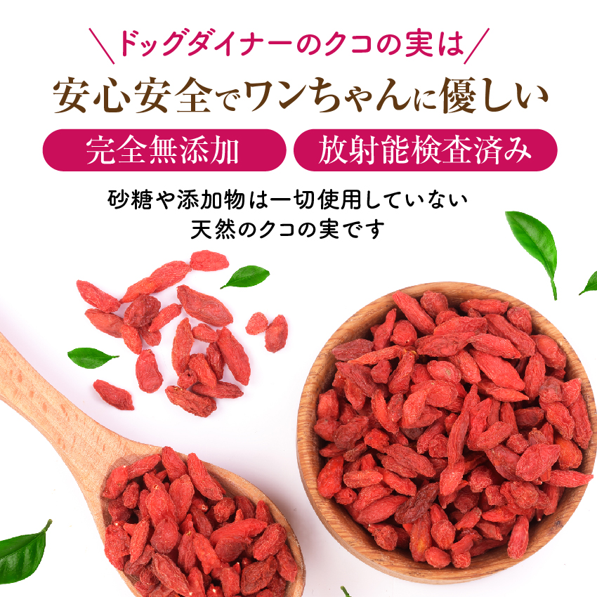 Additive Free Dog Food