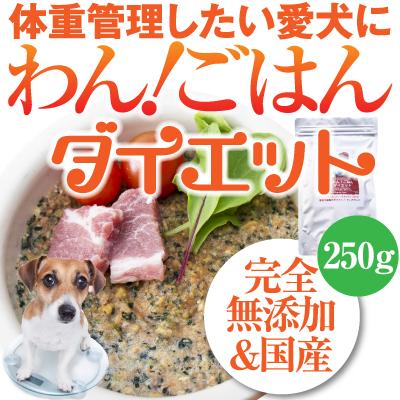 dog diner rakuten global market domestic production and additive
