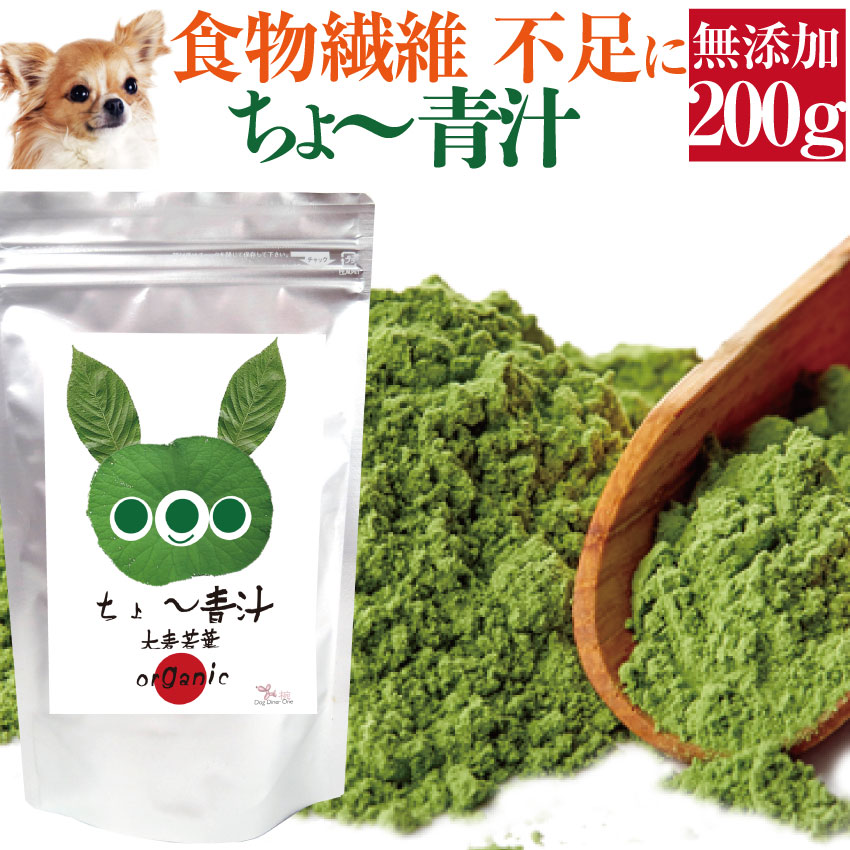 Dog Diner: Additive-free, domestic dog and cat supplements post-blue