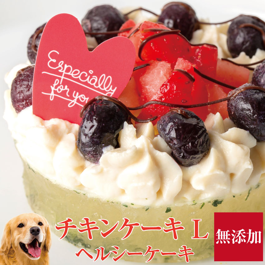 Snack Cake Birthday Cakes Birthday Cakes Dog Homemade Dog Cake Free Happy Chicken Cake For Dogs Domestic Low Calorie Cake Dog Food Low Fat