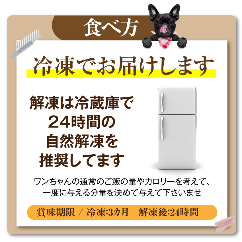 Dog Diner Rakuten Global Market In The Diet With Additive Free