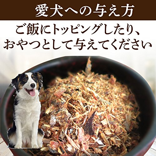 Food Additive For Dogs Allergies