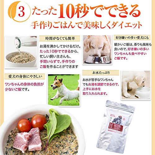Dog Diner Domestic Production And Additive Free Dog Homemade Rice