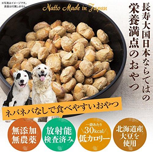 dog diner rakuten global market freeze dried natto natto drying