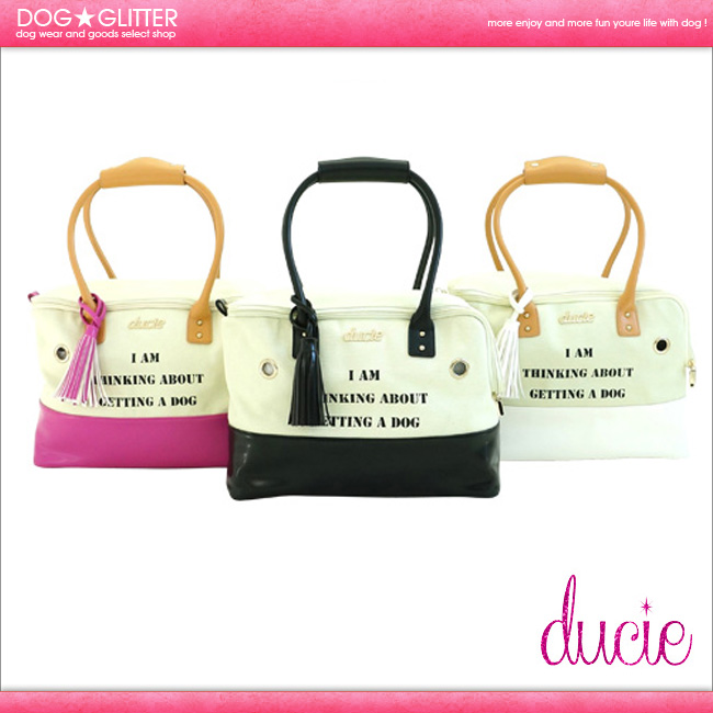 about 【ducie】 thinking