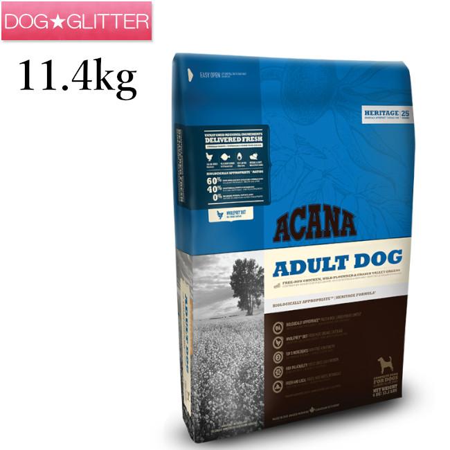 旧コッブチキン グリーンドッグフード ACANA アカナ 安心と信頼 340g 全犬種 返品交換不可 アダルトドッグ 成犬用