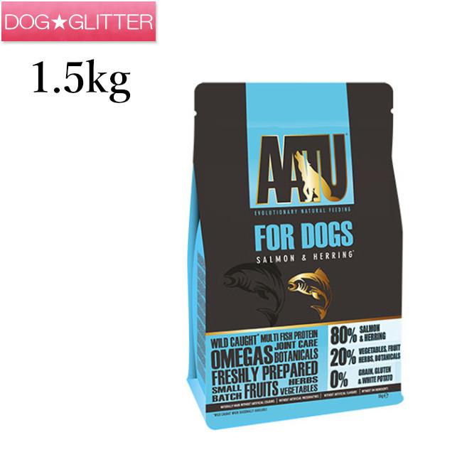 100%素材そのもの・穀物不使用(ドッグフード) AATU アートゥーサーモン&ニシン 1.5kg