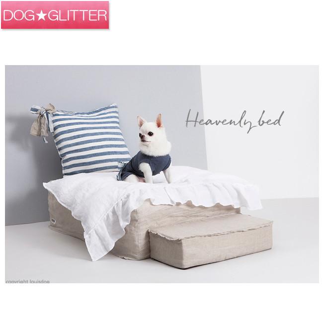 Louisdog Heavenly Bed 【あす楽】 ルイスドッグ