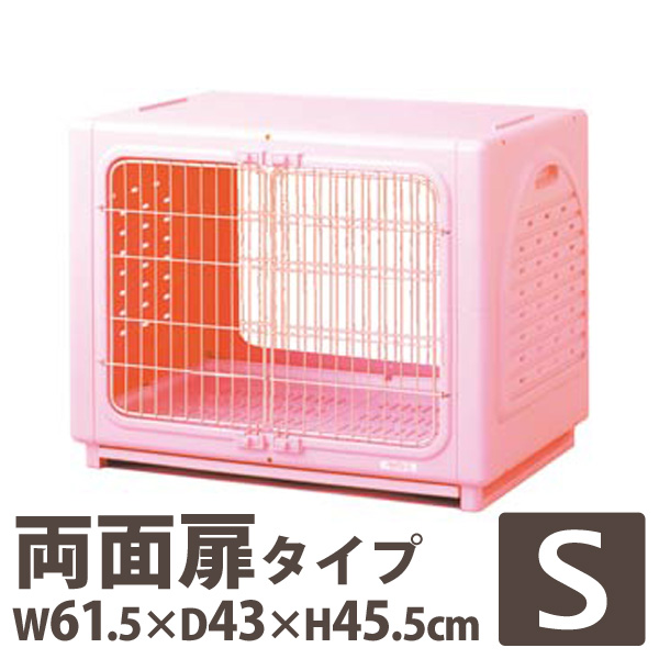【送料無料】ペッツルート ワンルーム ステンレス両面扉 S ピンク[AA]【TC】
