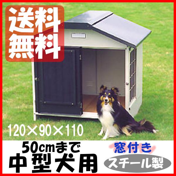 Dogland Steel Gable Kennel Slh 12 Grey Dog Hut Outdoor Medium Dog