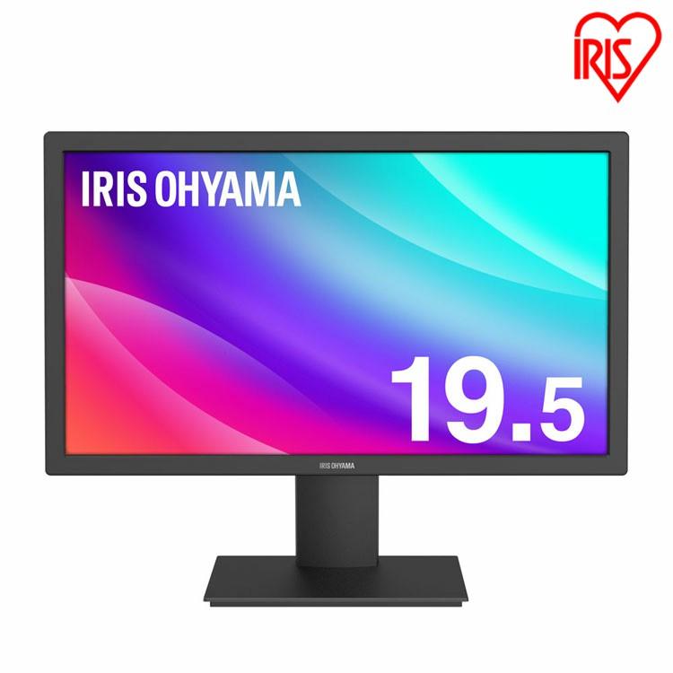 液晶ディスプレイ 19.5インチ ブラック ILD-A19HD-B送料無料 液晶ディスプレイ 液晶モニター 高解像度 アイセーバーモード ブルーライト 軽減 ゲーム 映像 映画 壁掛け アーム アイリスオーヤマ irispoint