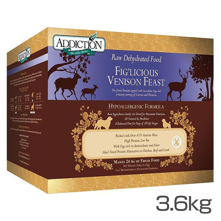 【送料無料】【犬用 ドッグフード】アディクション フィグリシャスベニソンフィースト 3.6kg【鹿肉 ドライフード】Y.K.エンタープライズ [TP]【TC】