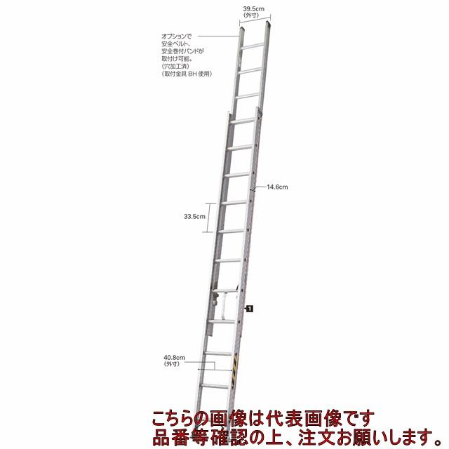 【法人向け】長谷川工業(Hasegawa) 2連はしご LA2-72【代引き不可】【個人宅・北海道・沖縄。離島発送不可】