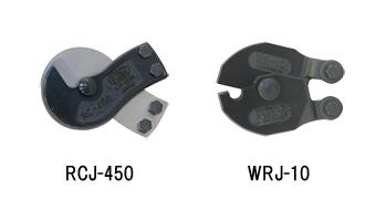 アーム産業 ワイヤロープカッター替刃 RCJ-800