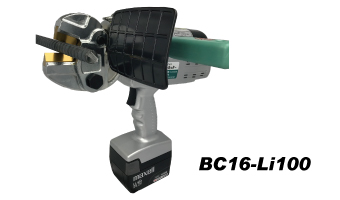 アーム産業 コードレス油圧式ボルトカッター BC16-Li100