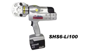 アーム産業 コードレス油圧式スエージャー(ステンレススリーブ用) SHS6-Li100