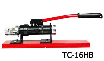 アーム産業 手動油圧式鉄筋カッター TC-16HB