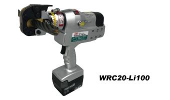 アーム産業 コードレス油圧式 ワイヤーロープカッター WRC20-Li100