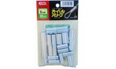 アーム産業 アームオーバルスリーブ(アルミ製かしめ) OS-2A (1袋20個入) 20袋セット価格