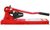 アーム産業 アームスエージャー(600mm)HSC-600BB