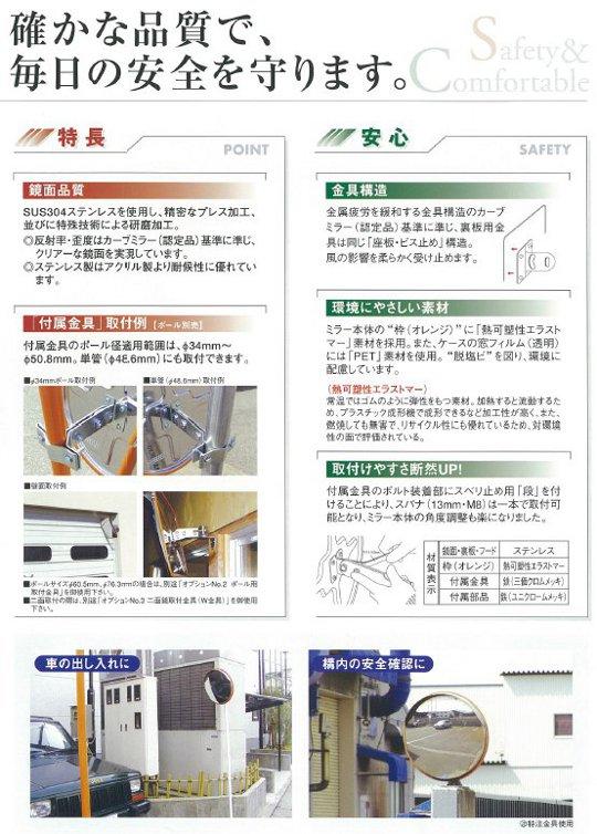 燕振興工業ホームミラー用 ポール色:オレンジ 34Фx2,200mm