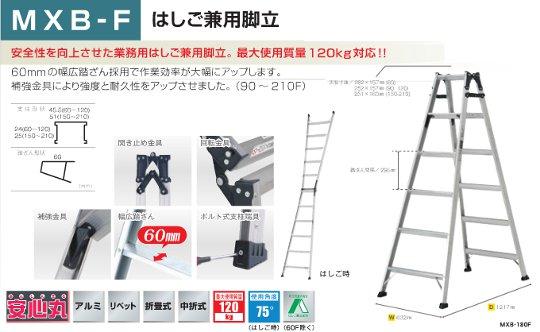 【特別セール品】 アルインコ 兼用脚立MXB-150F×2台セット【】, スペースラボ 1344591d