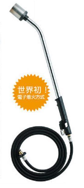 (新富士)自動点火方式プロパンバーナー『スーパーライナーRE-7 ホース長さ 3m』