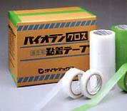 パイオラン塗装養生テープ グリーンY-09GR 25mmx25M(60巻)