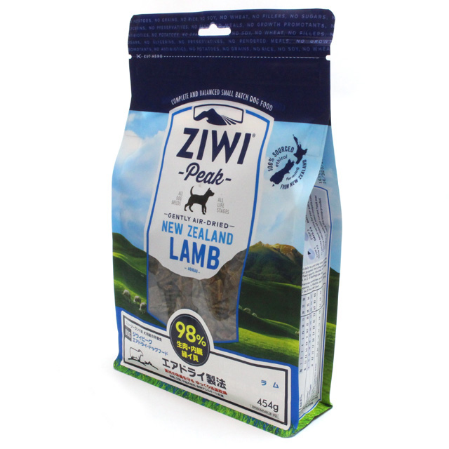 Dogparadise Plus Cat Air Dried Dog Food Ziwipeak Daily