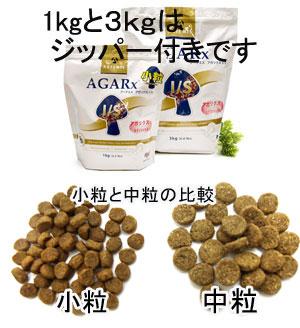 阿爾忒彌斯蘑菇免疫支援我 / s 小 6.8 公斤 (阿爾忒彌斯狗食,阿爾忒彌斯)