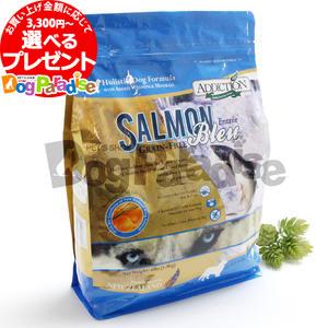 アディクション サーモンブルー グレインフリードッグフード 9kg (ドッグフード ドックフード ペット フード 食事 グレ)