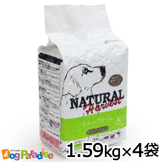 ナチュラルハーベスト プライムフォーミュラ シュープリーム 1.59kg×4袋(ドックフード ドッグフード ペット ドライ シニアドッグフード フード 老犬 高齢犬用 シニア ドライ シニア犬)