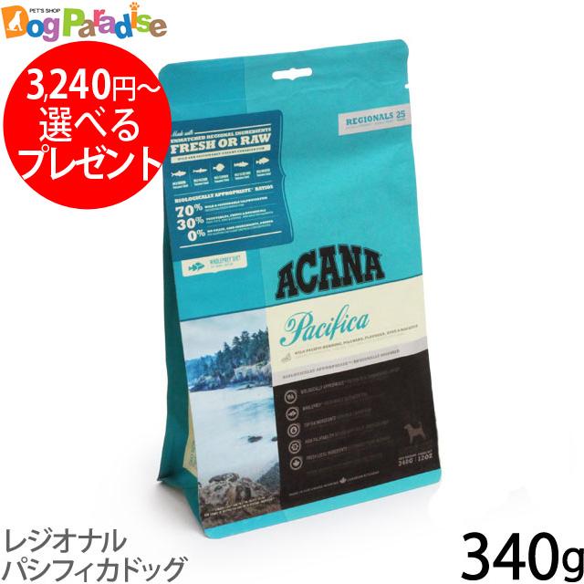 Dogparadise Plus Cat Acana Dog Food Pacificadog 340 G Acana Dog