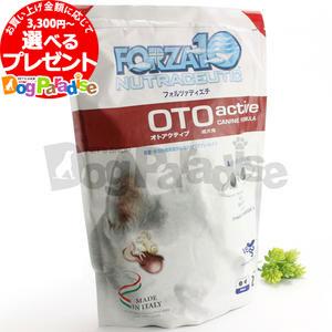 フォルツァ10 フォルツァディエチ オトアクティブ(耳ケア)中粒 8kg (アルミパッケージ) ドッグフード ドックフード
