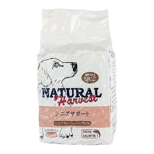 ナチュラルハーベスト セラピューティックフォーミュラ シニアサポート 1.47kg×4袋(ドックフード 犬 ドッグフード ペット 犬ペット ドライ シニア犬 シニアドッグフード ドライフード 老犬 高齢犬)