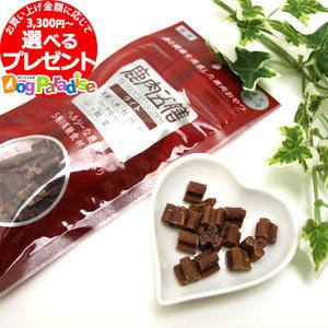 オリエント 鹿肉五膳 ライトタイプ 200g(50g×4袋)