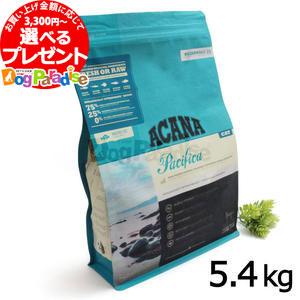 アカナ レジオナル パシフィカキャット 5.4kg(子猫 成猫 高齢猫 シニア グレインフリー 穀物不使用 猫 ペット ドライ 猫 フード ペット キャット)