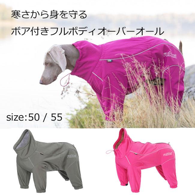 ルッカ サーマルオーバーオール サイズ35・40・45犬 レインコート  大型犬 フルレングス 着せやすい 防寒 雪あそび 防水:輸入犬用品 雑貨 DOGPLANET